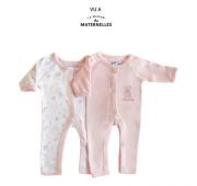 Pyjama Couveuse (De 1.5kg à 2.5kg)